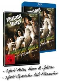 Mutant-Girls-Squad DVD Cover