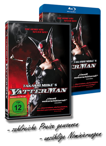 Yatterman DVD Cover