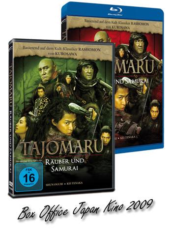 Tajomaru DVD Cover