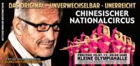 Chinesischer Nationalcircus - Feng-Shui – Balance des Lebens