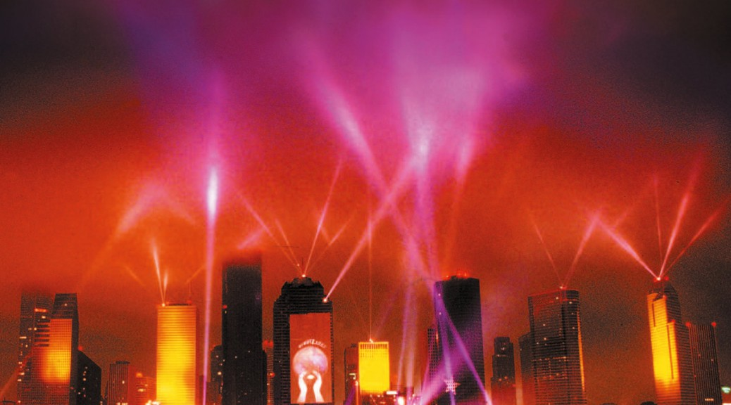 "Jean Michel Jarre - ""Cities In Concert Houston Lyon"" (Sony Music)"