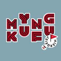 """MyKungFu – """"Hiergeist"""" (Solaris Empire/Broken Silence)"""