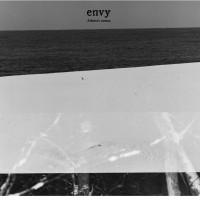 ENVY - Atheist's Cornea