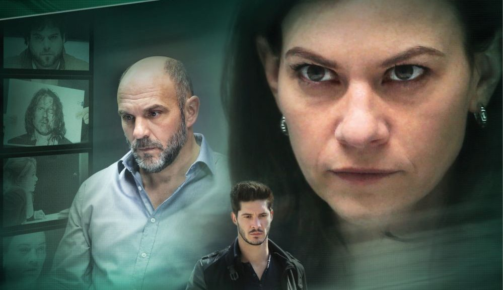 """The Killer Inside – Staffel 1"" (Edel:Motion)"